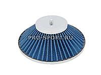 Фильтр нулевого сопротивления для карбюраторных двигателей ВАЗ, конусообразный, синий