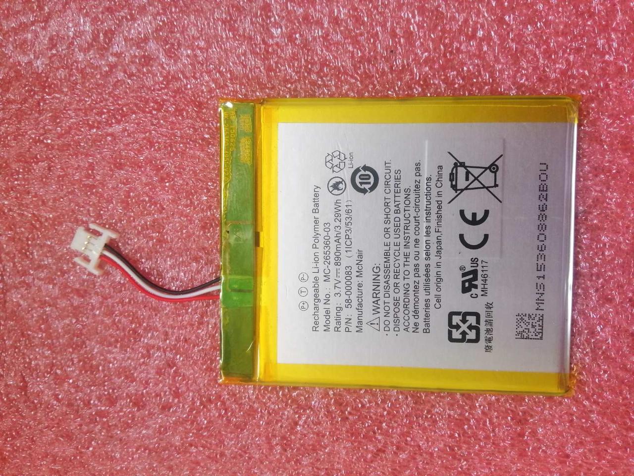 Аккумулятор, батарея Kindle 6 7 8