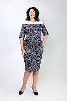 Элегантное платье с рукавом 3/4 больших размеров