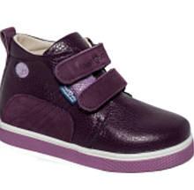 Ортопедичні кросівки для дітей М-606 р.21-36 р.
