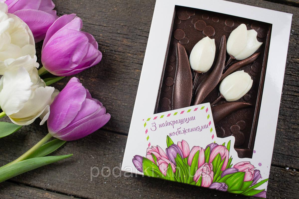 Шоколадні тюльпани для дівчини