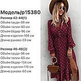 Жіноче довга сукня в горох довгий рукав низ рюш софт розмір: 42-44, 46-48, фото 4