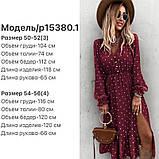 Жіноче довга сукня в горох довгий рукав низ рюш софт розмір: 42-44, 46-48, фото 5