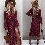 Жіноче довга сукня в горох довгий рукав низ рюш софт розмір: 42-44, 46-48, фото 3