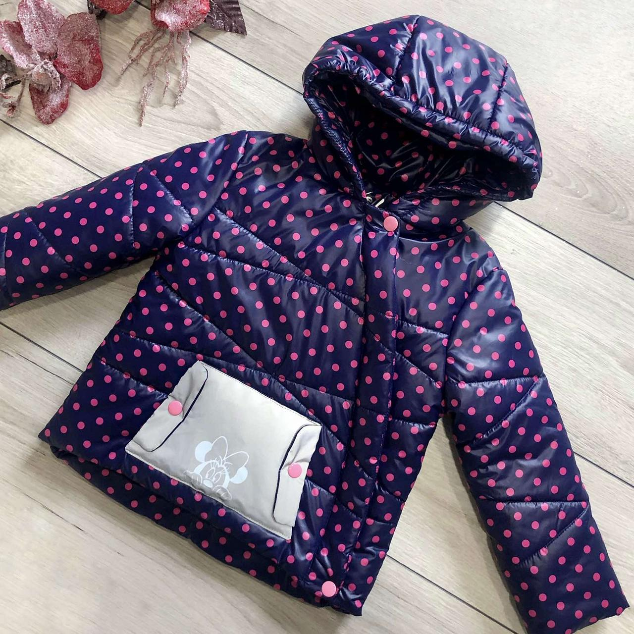 Курточка детская Wellajur kids в горошек (синий/розовый) 86см