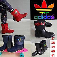 Резиновые сапоги женские теплые, демары, дутики, сноубутсы Adidas