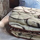Ковдра Коттон плюс хутро (вензель класика) - 145х210, фото 5