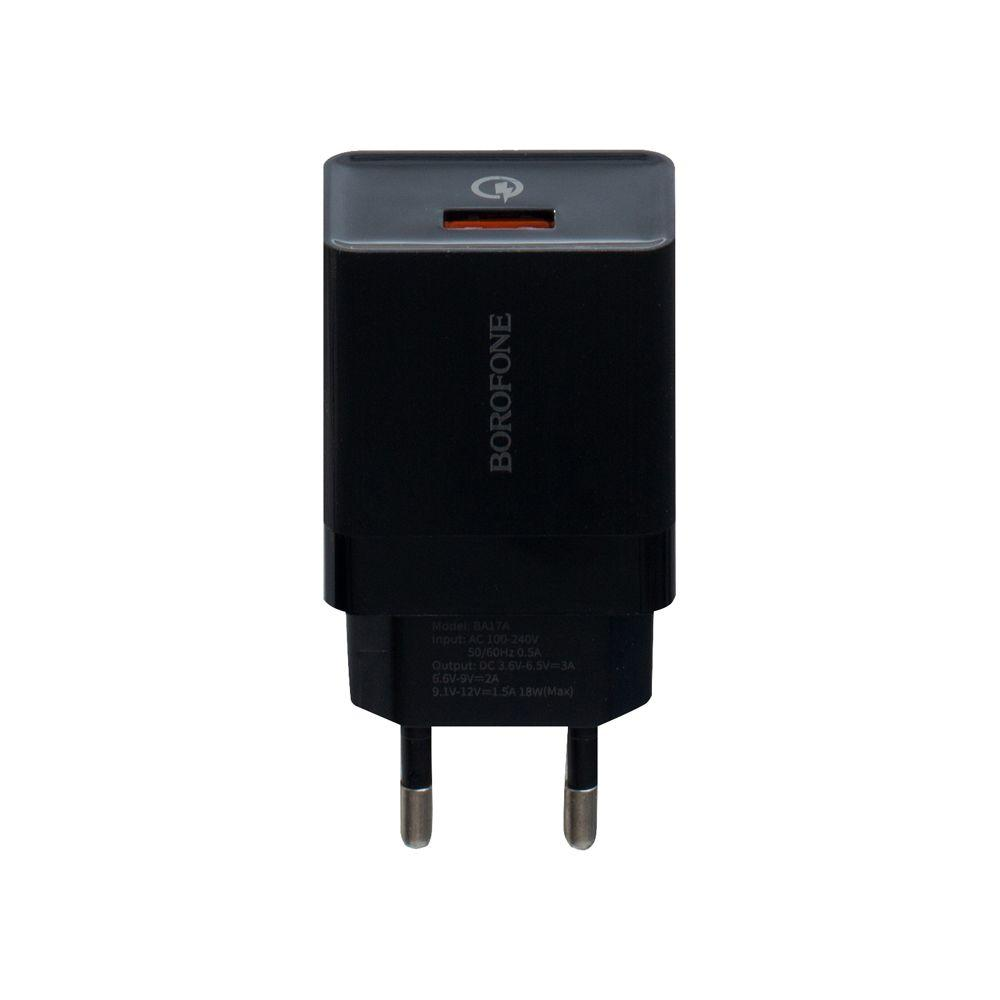 Сетевое Зарядное Устройство Borofone BA17A QC 3.0 18W