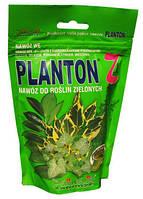 Planton Z. Удобрение для зеленых растений, 200г