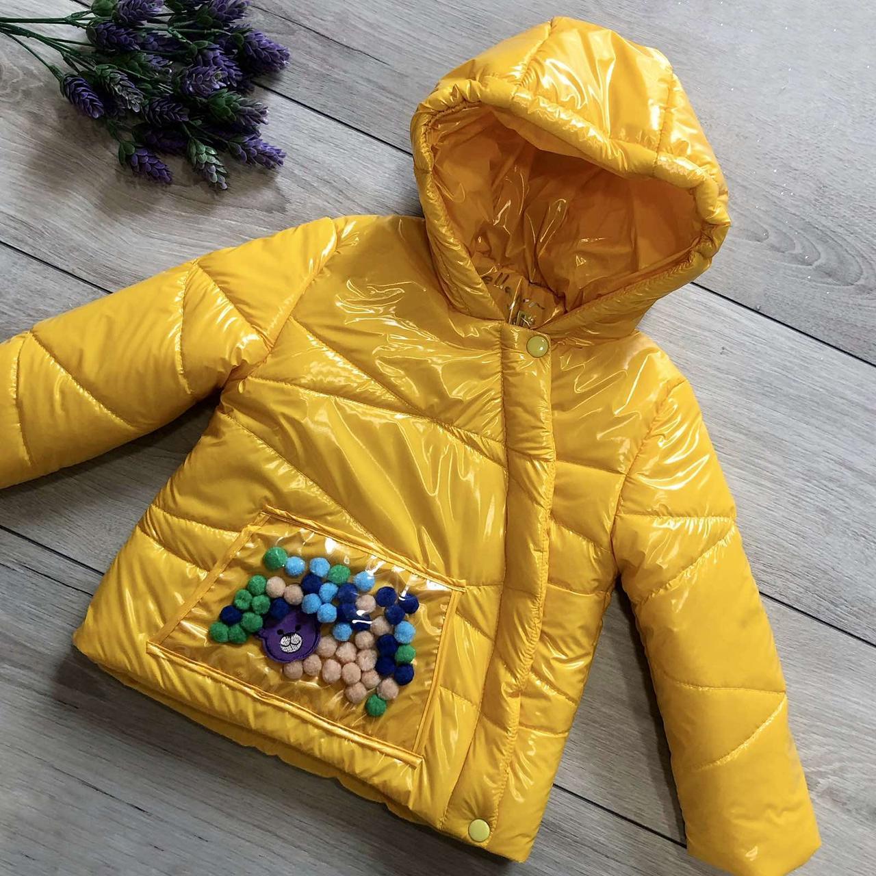 Курточка детская Wellajur kids (желтый) 80 см