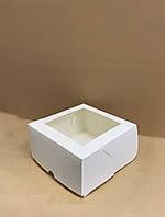 Коробка з вікном 170х170х90 мм для зефіру, печива і десертів, біла