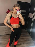 Фитнес костюм с топом до короткого рукава красный