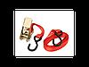 Стяжной ремень 250/500кг 5 метров (стяжка для багажа) HORUSDY