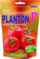 Planton Р. Удобрение для помидоров и перца, 200г