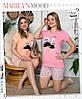 "Пижама футболка и шорты ""Marilyn"" код 8288"