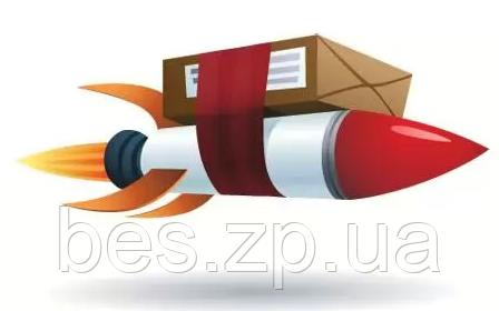 Отправка косметики BES в день заказа в магазине bes.zp.ua