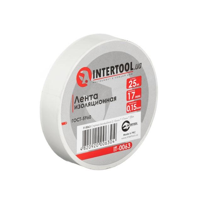 Стрічка ізоляційна 0.15 мм*17мм*25м біла INTERTOOL IT-0063
