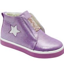 Ортопедичні кросівки для дітей М-610 р.21-36 р.