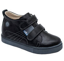 Ортопедичні кросівки для дітей М-609 р.21-40 р.