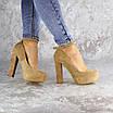 Туфли женские на каблуках Fashion Rich 1241 38 размер 24,5 см Бежевый, фото 2