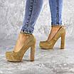 Туфли женские на каблуках Fashion Rich 1241 38 размер 24,5 см Бежевый, фото 5