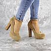 Туфли женские на каблуках Fashion Rich 1241 38 размер 24,5 см Бежевый, фото 7