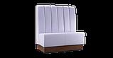 Серія м'яких меблів Антара, фото 2