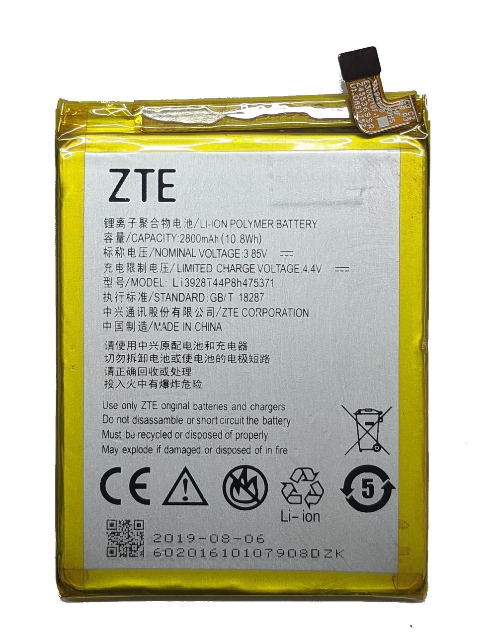 Аккумулятор ZTE LI3928T44P8H475371 Blade A1/C880/Small Fresh 3/Xiao Xian 3/V8 Mini
