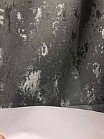 Тканина мармурова на метраж однотонна темно-сіра, висота 2.8 м на метраж (M19-21), фото 5