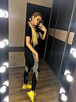 Женский костюм для фитнеса с фставками миланж