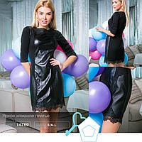Кожаное черное платье мини S M L