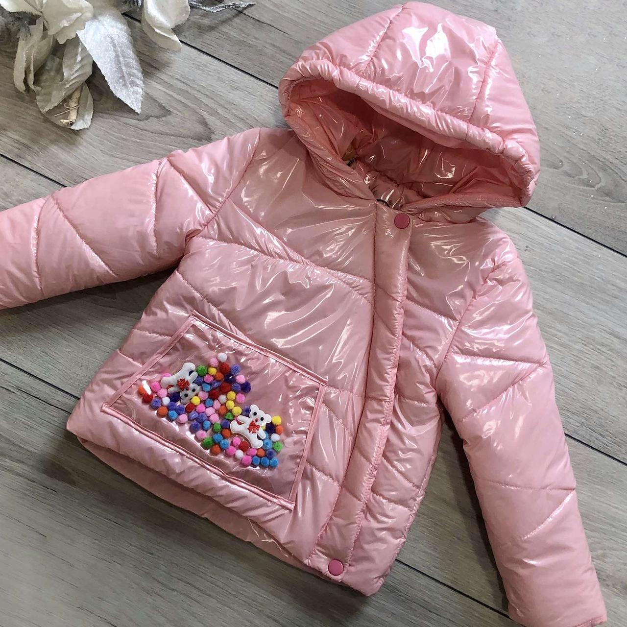 Курточка детская Wellajur kids (розовый) 92 см