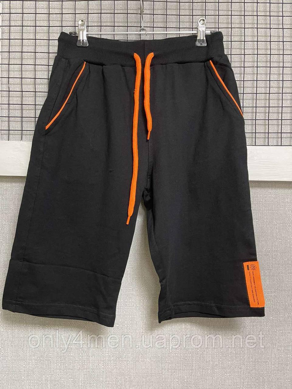 Трикотажные шорты капри   для мальчика 140-176см