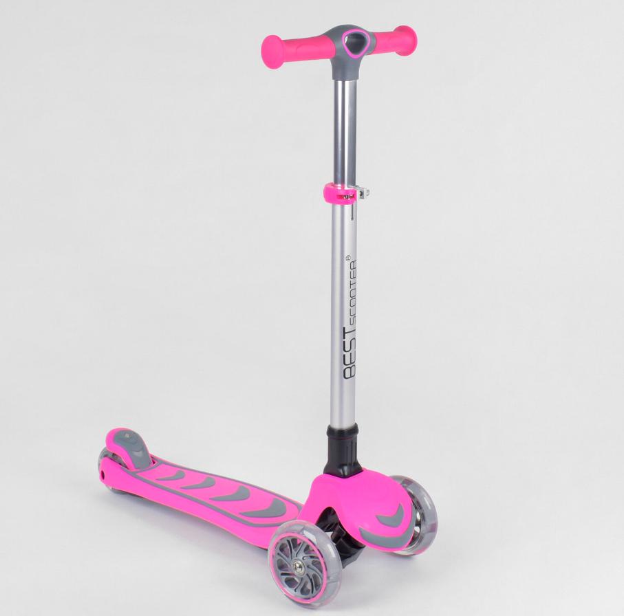 Самокат детский трехколесный складной Best Scooter 57795