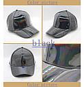 Кепка бейсболка Блестящая Голограмма Черная, Унисекс, фото 3