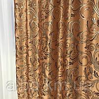 Готовые жаккардовые шторы для зала спальни кухни, шторы с люрексом в комнату зал квартиру, готовые шторы в, фото 9