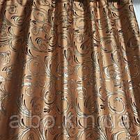 Готовые жаккардовые шторы для зала спальни кухни, шторы с люрексом в комнату зал квартиру, готовые шторы в, фото 10