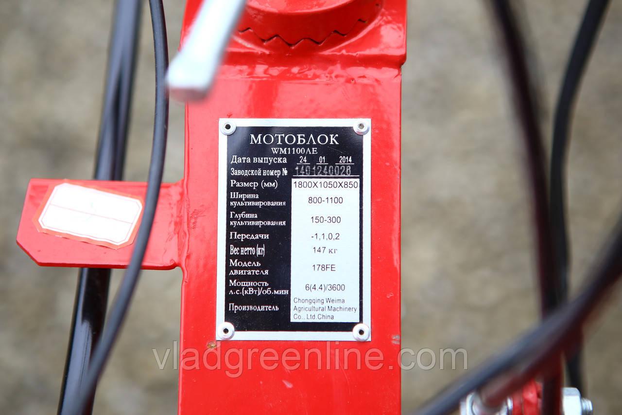 Мотоблок WEIMA WM1100AЕ (дизель 6л.с., электростартер, колеса 4.00-10) 5