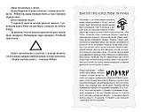 Таємниця катакомб. Еґеллан Том, фото 4