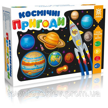 """Гіпсова розфарбування на магнітах """"Космічні пригоди"""" укр. 94624"""