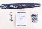 Электропила Craft-tec EKS-405 1 Шинь + 1 Цепь (автомат.натяжка цепи, ручной масл.насос), фото 6
