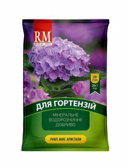 Добриво Royal Mix crystal для гортензій (N-14;P-8;K-29+мікроелем.+прилипач) 20г,  Агрохімпак