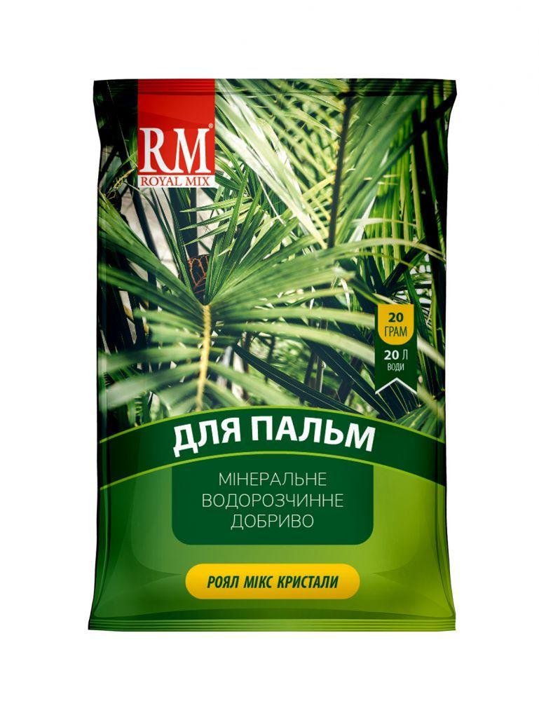 Добриво Royal Mix crystal для пальм (N-18;P-12;K-18+мікроелем.+прилипач) 20г, Garden Club