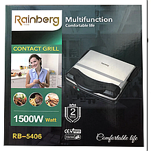 Контактний гриль Rainberg RB-5406
