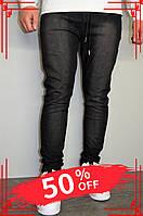 Стильні чоловічі джинси завужені чорні туреччина (розміри M,L,XL,XXL)