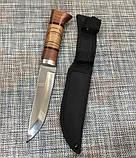 Мисливський ніж Colunbia 27см / 842, фото 5