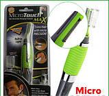 Тример для видалення небажаного волосся Мікро Тач Макс Micro Touch Max, фото 2