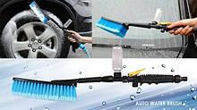 Щітка з насадкою для шлангу Auto Water Brush