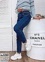 Джинсы женские синие  Forest Jeans