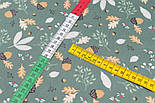"""Тканина сатин """"Коричневі жолуді"""" на зеленому, №3286с, фото 4"""